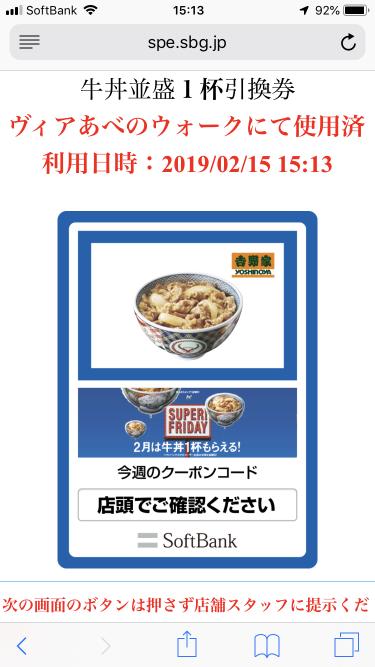 f:id:wanichan:20190216123109p:plain