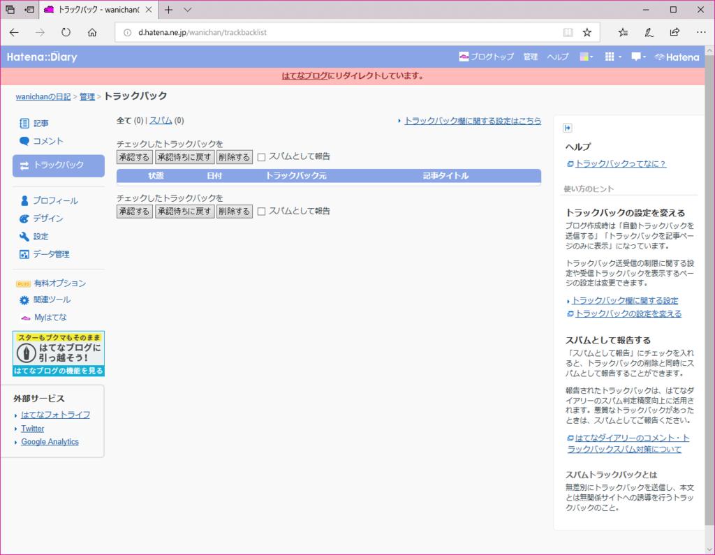 f:id:wanichan:20190219145704p:plain