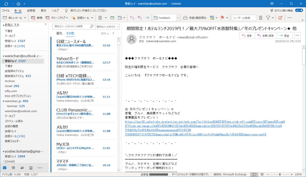 f:id:wanichan:20190221234622p:plain