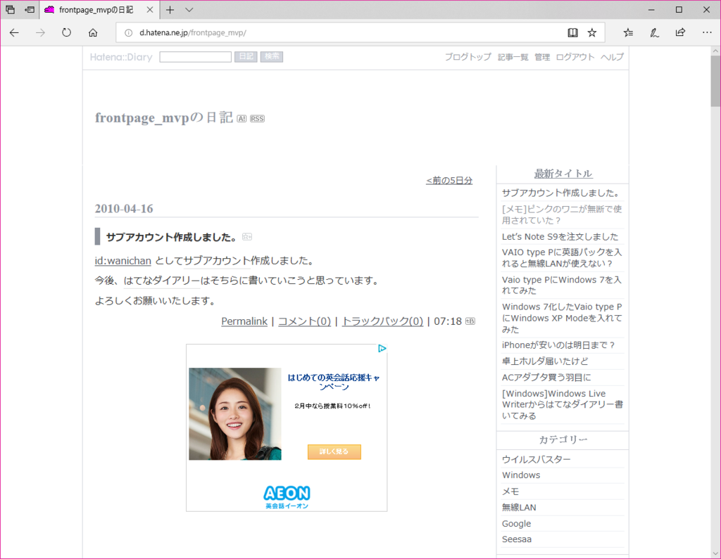 f:id:wanichan:20190225185913p:plain