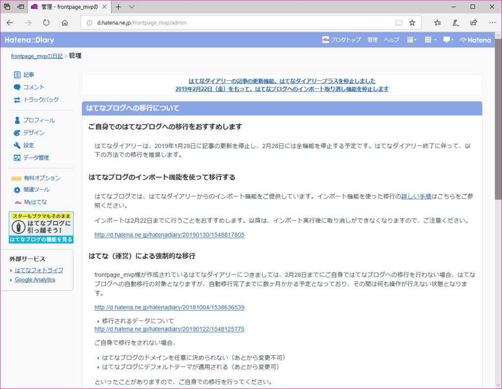 f:id:wanichan:20190225190040p:plain