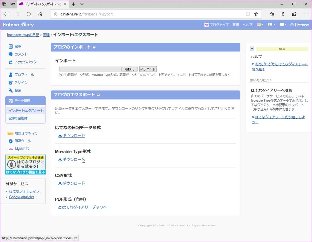 f:id:wanichan:20190225190142p:plain