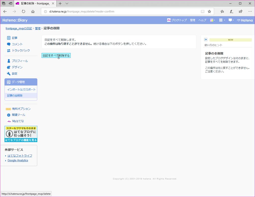 f:id:wanichan:20190225193622p:plain