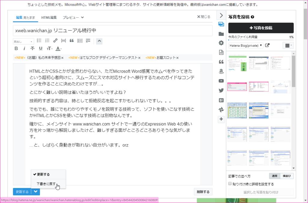f:id:wanichan:20190226171714p:plain
