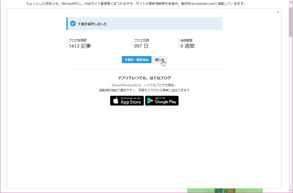 f:id:wanichan:20190226171817p:plain
