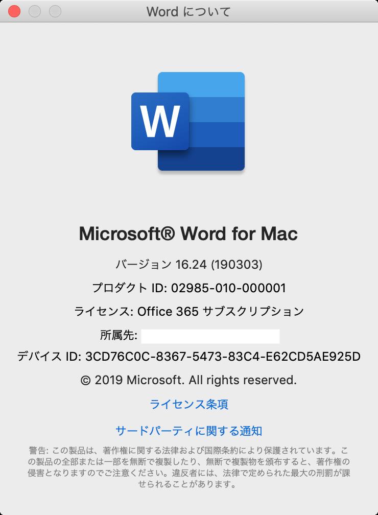f:id:wanichan:20190305111651p:plain