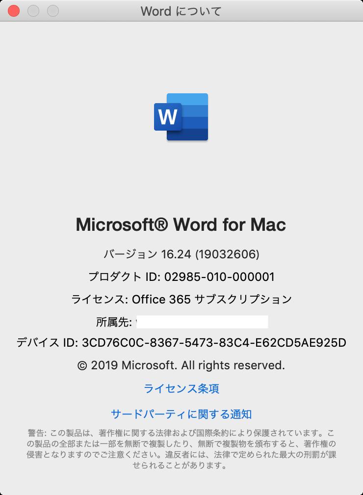 f:id:wanichan:20190402105806p:plain