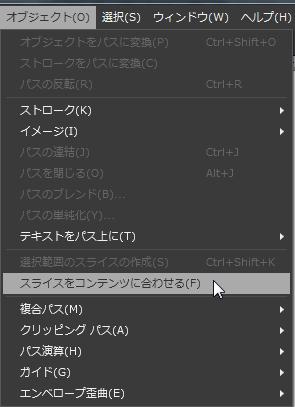 f:id:wanichan:20190526143358p:plain