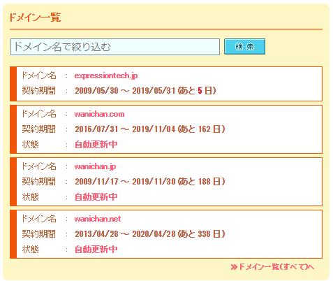 f:id:wanichan:20190526145310p:plain