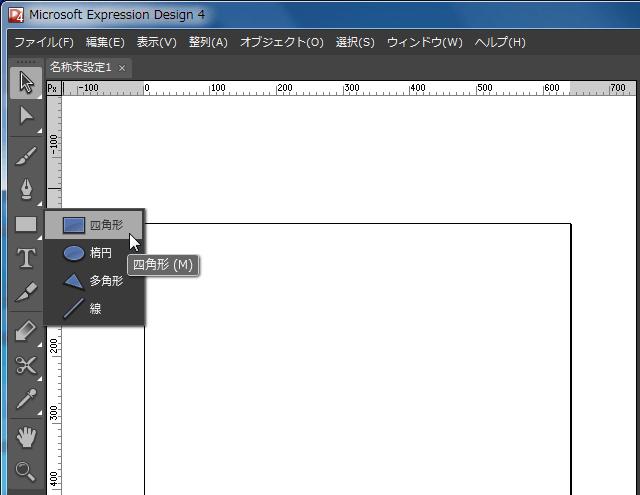 f:id:wanichan:20190526152755p:plain