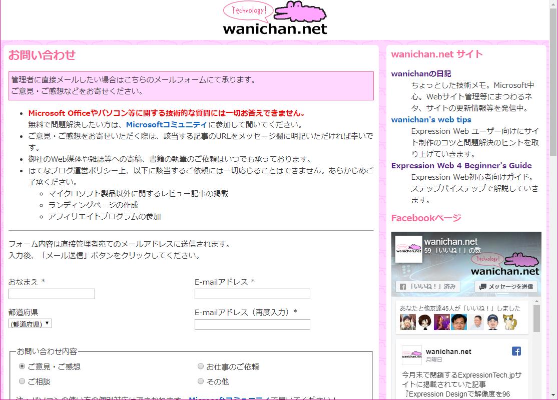 f:id:wanichan:20190601112718p:plain