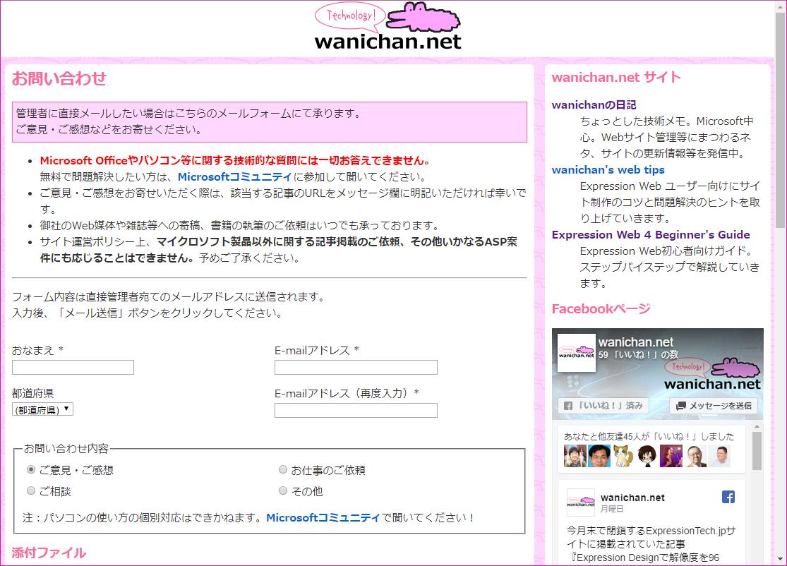 f:id:wanichan:20190601112851p:plain