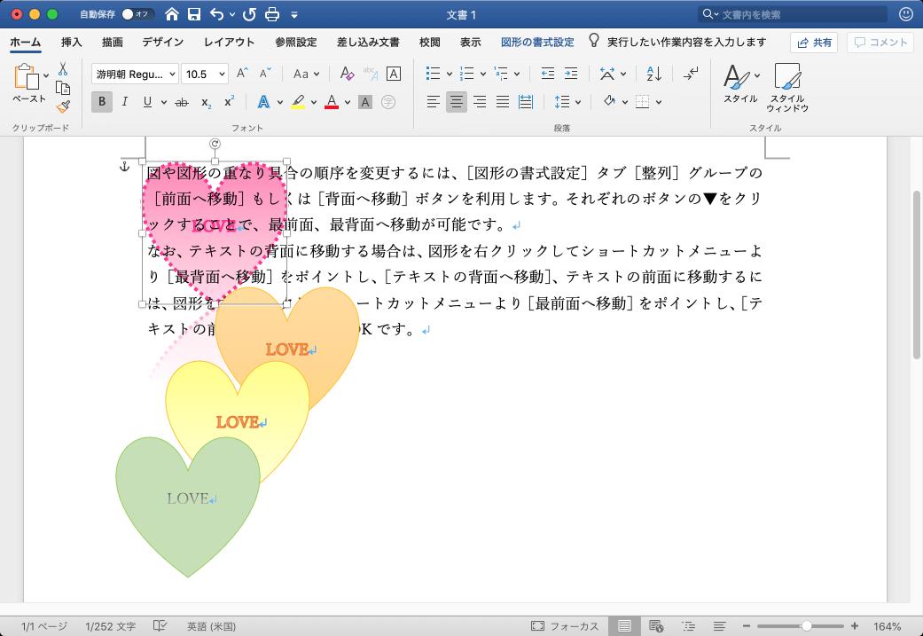 f:id:wanichan:20190626113353p:plain