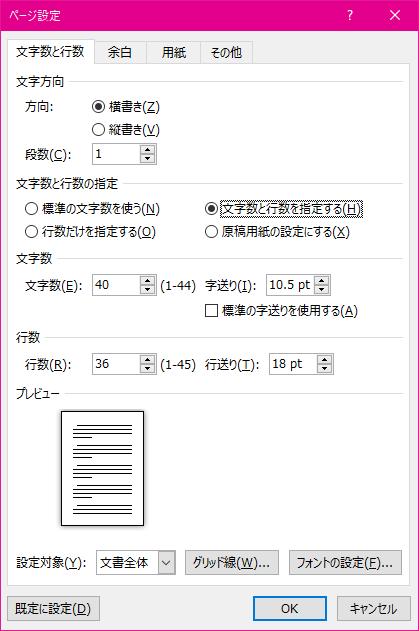 f:id:wanichan:20190707111210p:plain