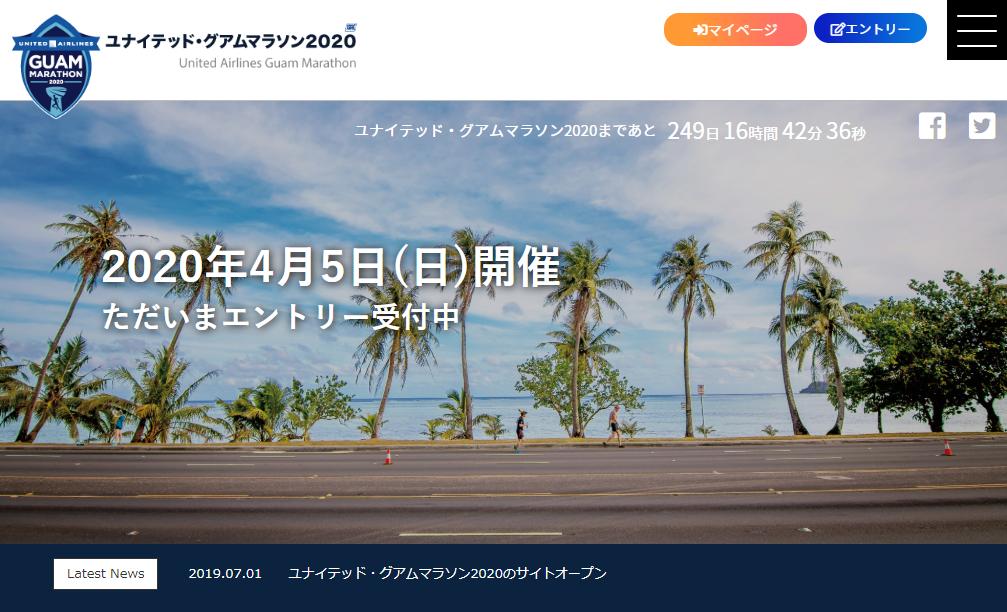 f:id:wanichan:20190730091931p:plain