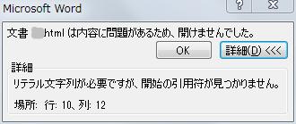 f:id:wanichan:20190806074109p:plain