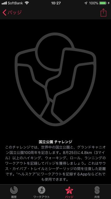 f:id:wanichan:20190825102931p:plain