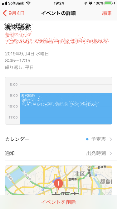 f:id:wanichan:20190902192849p:plain