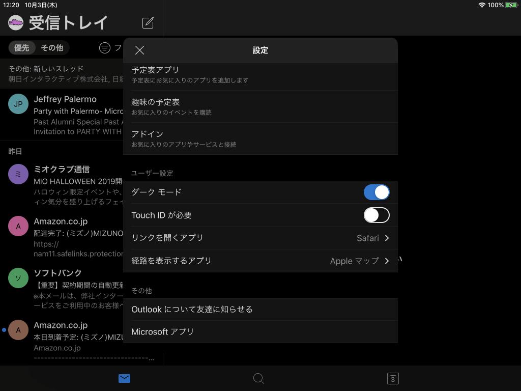 f:id:wanichan:20191004085002p:plain