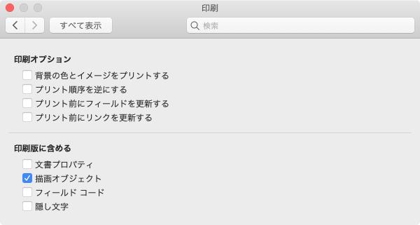 f:id:wanichan:20191027132343p:plain