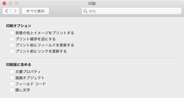 f:id:wanichan:20191027132918p:plain