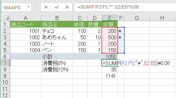 f:id:wanichan:20191119165429p:plain