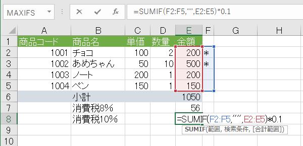 f:id:wanichan:20191119165845p:plain
