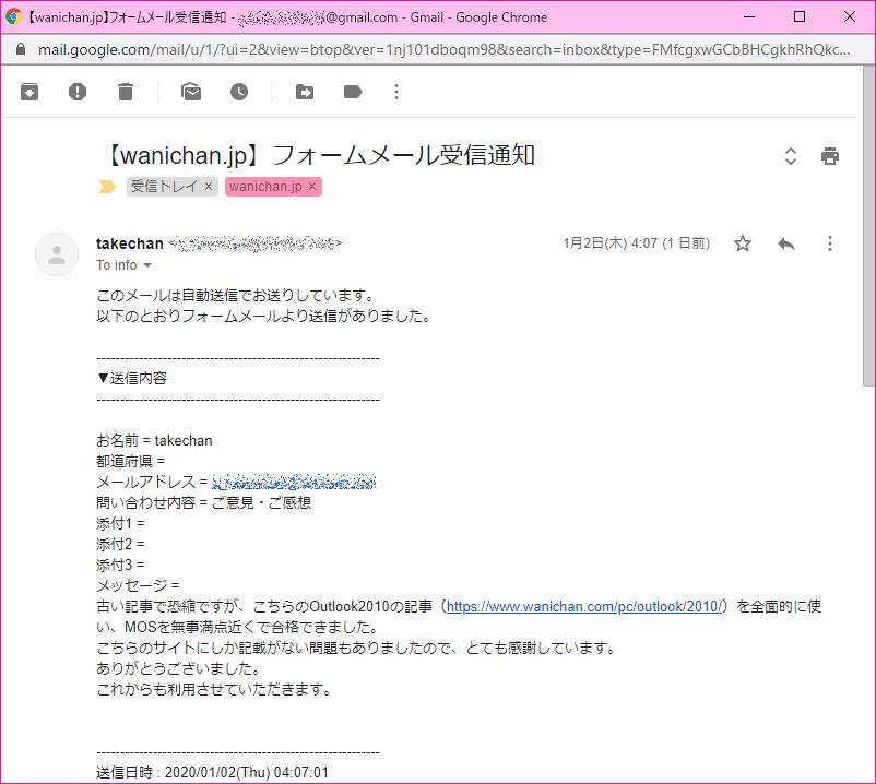 f:id:wanichan:20200103114953p:plain