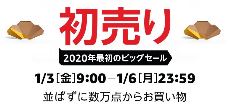 f:id:wanichan:20200104112113p:plain