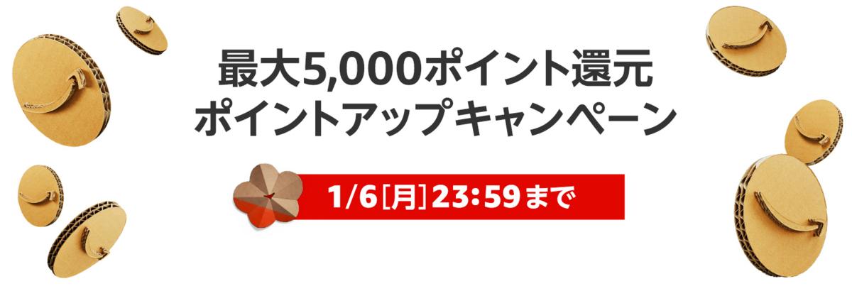 f:id:wanichan:20200105001515p:plain