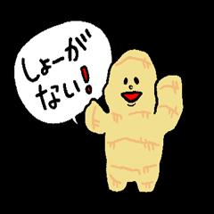 f:id:wanichan:20200105111701p:plain