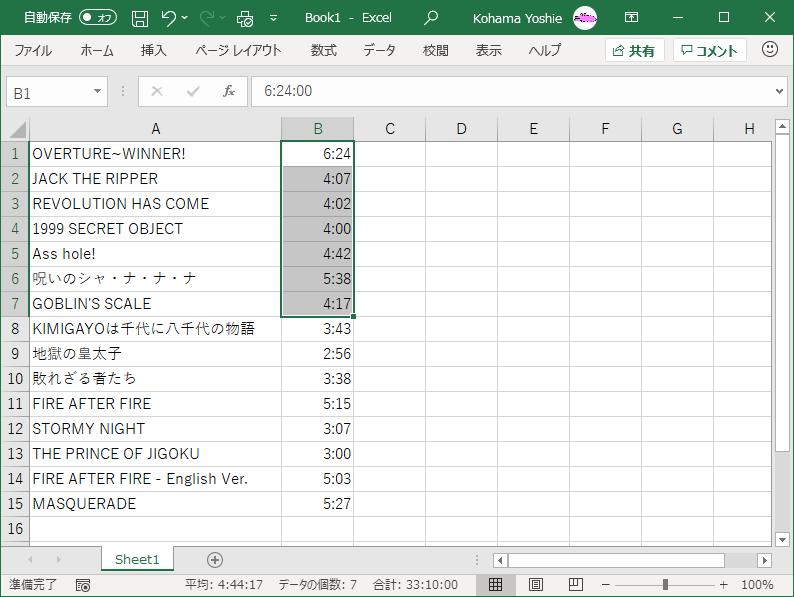 f:id:wanichan:20200202101545p:plain