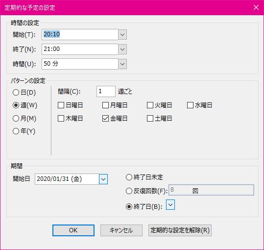 f:id:wanichan:20200202155648p:plain