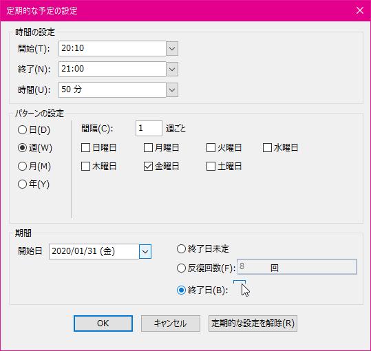 f:id:wanichan:20200202155816p:plain