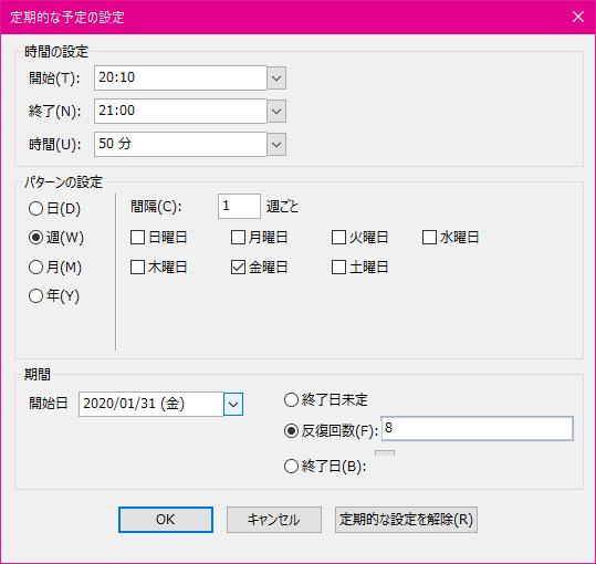 f:id:wanichan:20200202160412p:plain