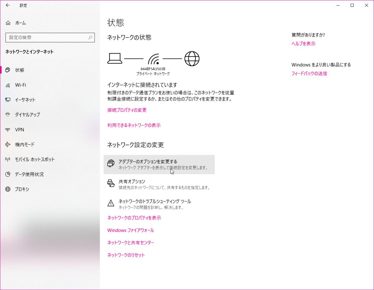 f:id:wanichan:20200202193635p:plain