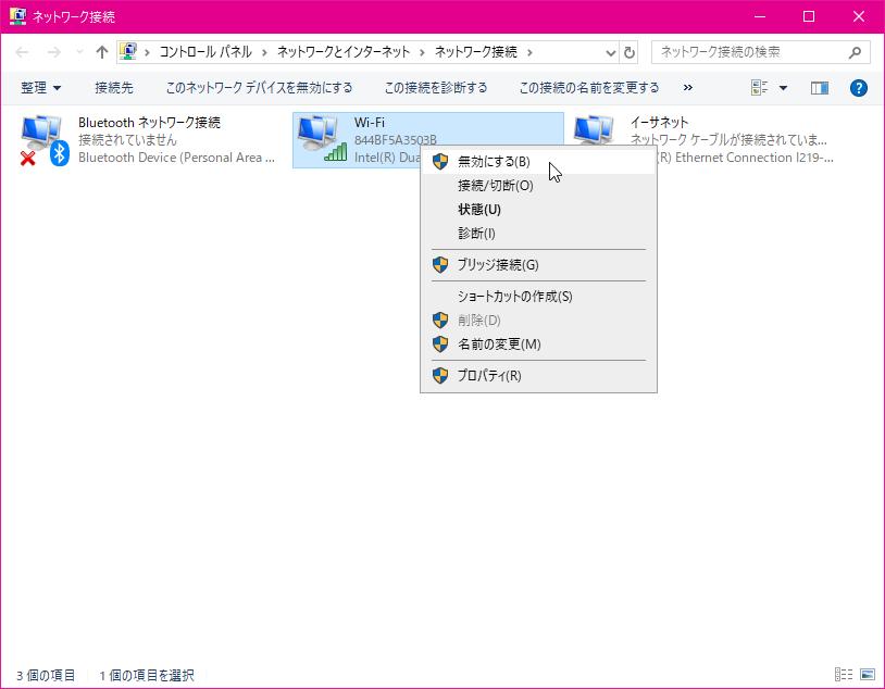 f:id:wanichan:20200202193732p:plain