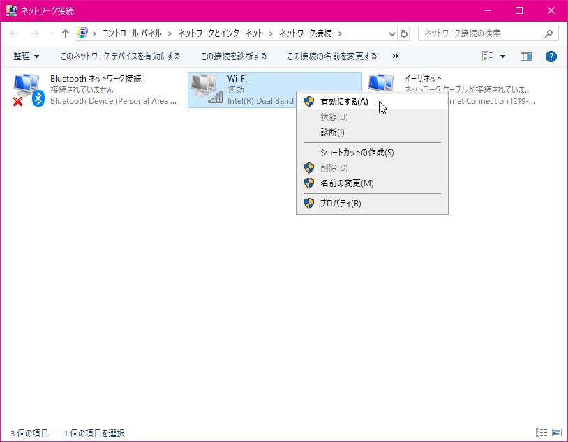 f:id:wanichan:20200202193931p:plain