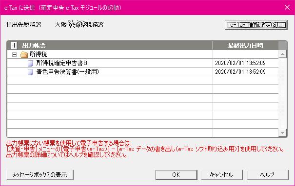 f:id:wanichan:20200202220329p:plain