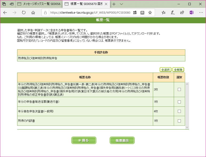 f:id:wanichan:20200202221622p:plain