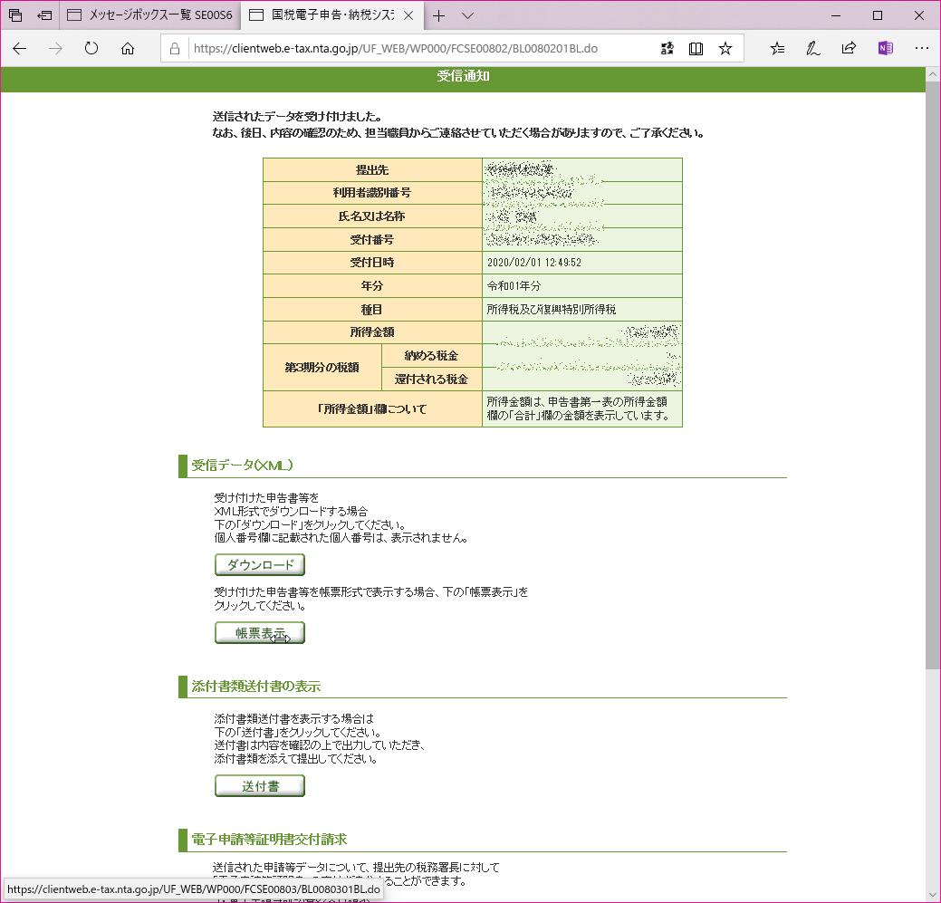 f:id:wanichan:20200202221825p:plain