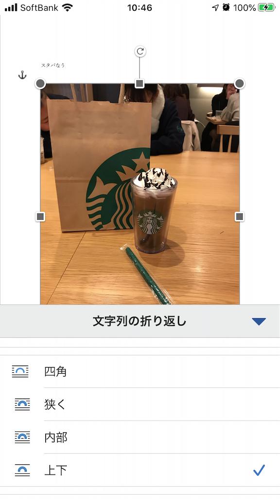 f:id:wanichan:20200215105021p:image
