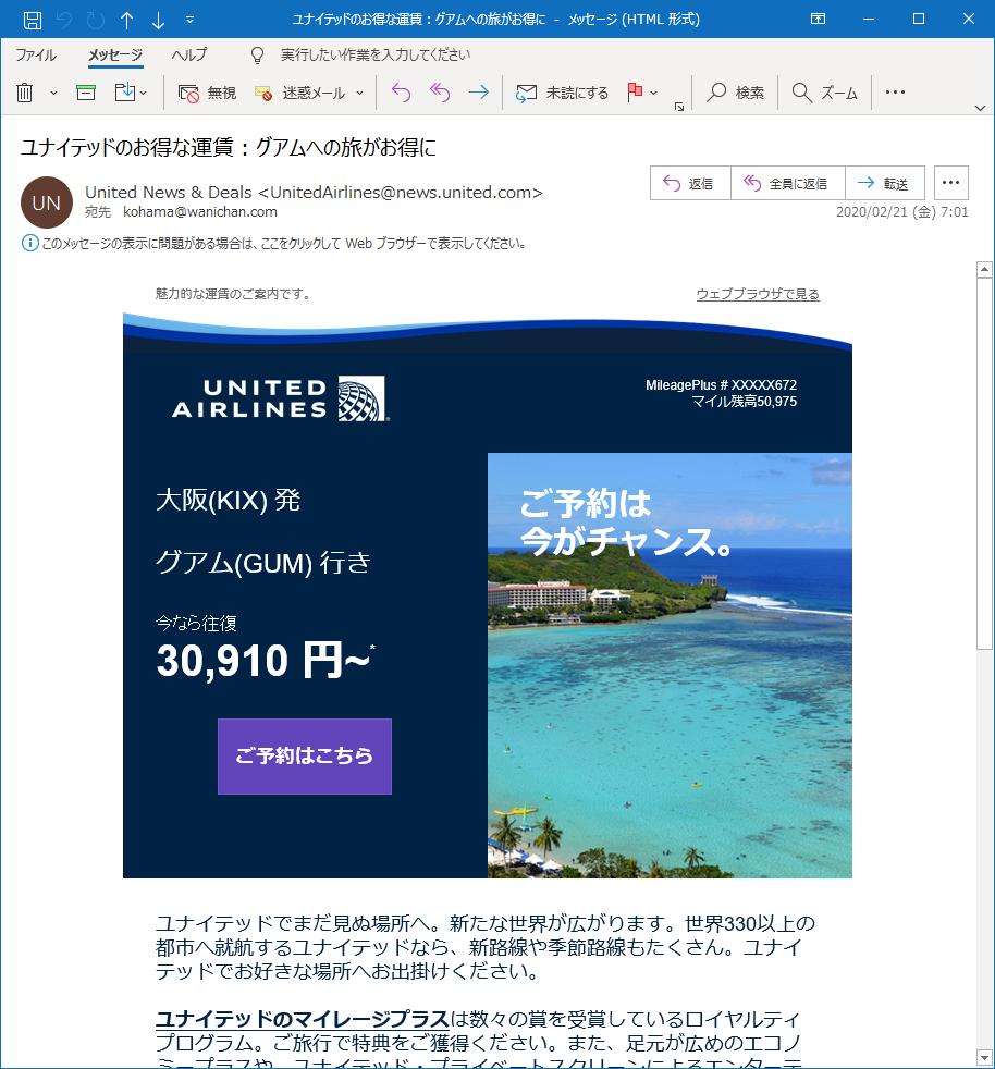 f:id:wanichan:20200222140232p:plain