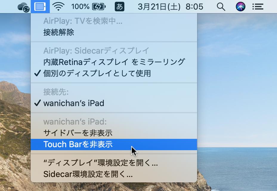 f:id:wanichan:20200321080725p:plain