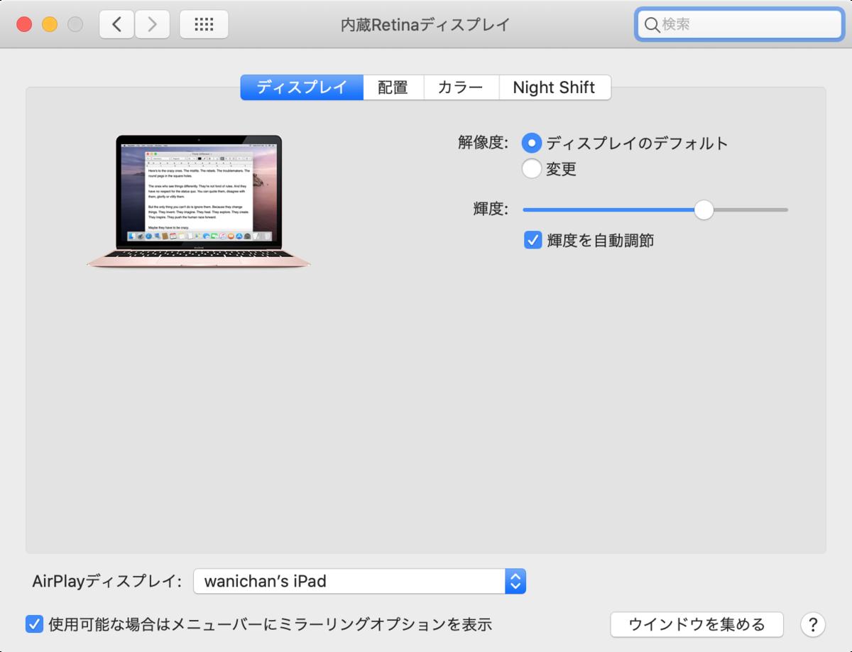 f:id:wanichan:20200321080934p:plain