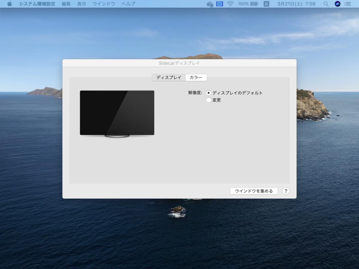 f:id:wanichan:20200321081037p:plain