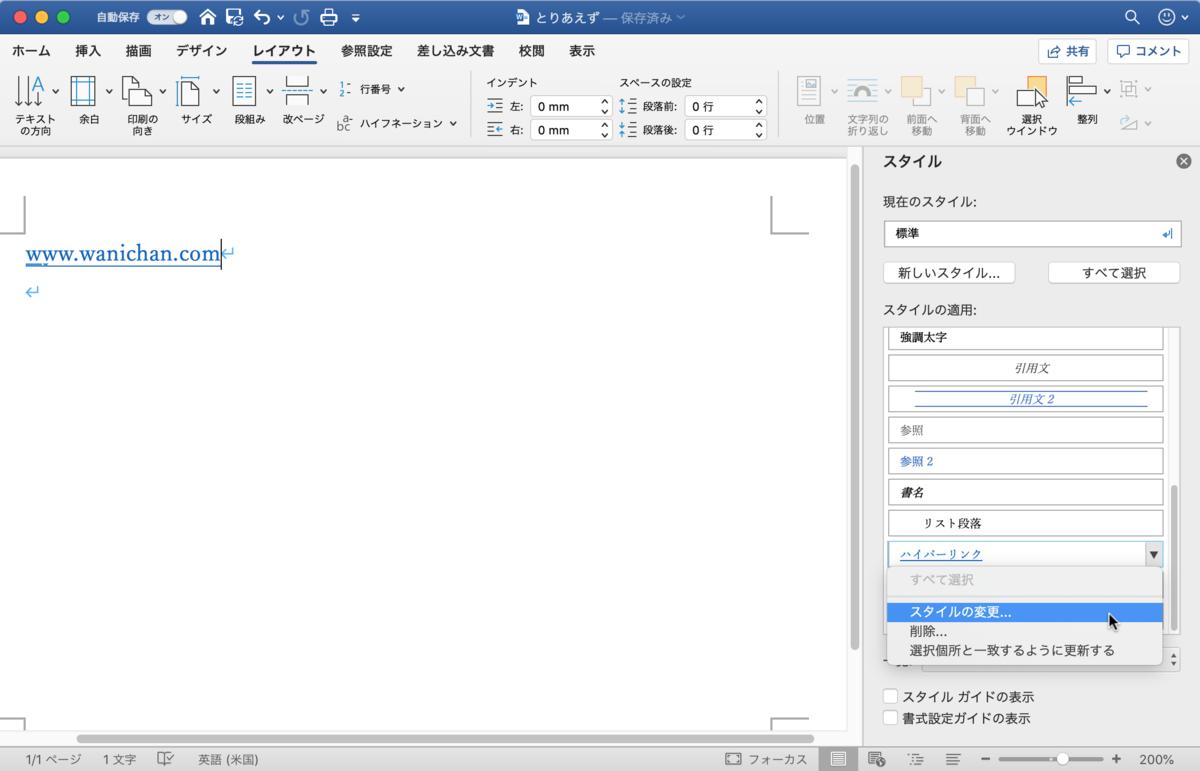 f:id:wanichan:20200328202504p:plain