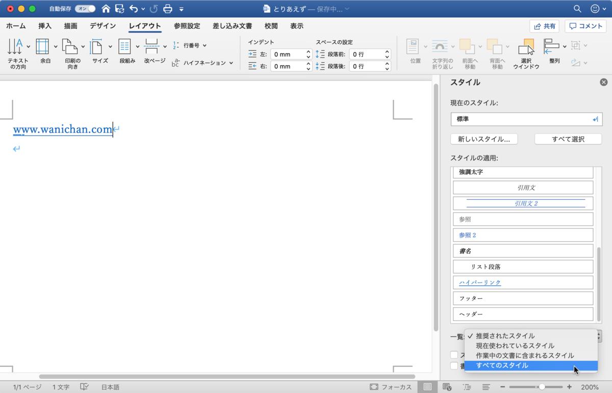 f:id:wanichan:20200328203125p:plain