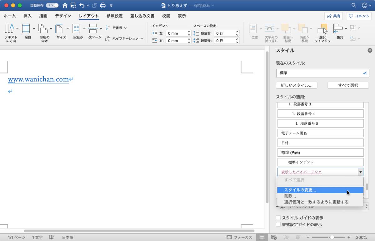 f:id:wanichan:20200328203210p:plain