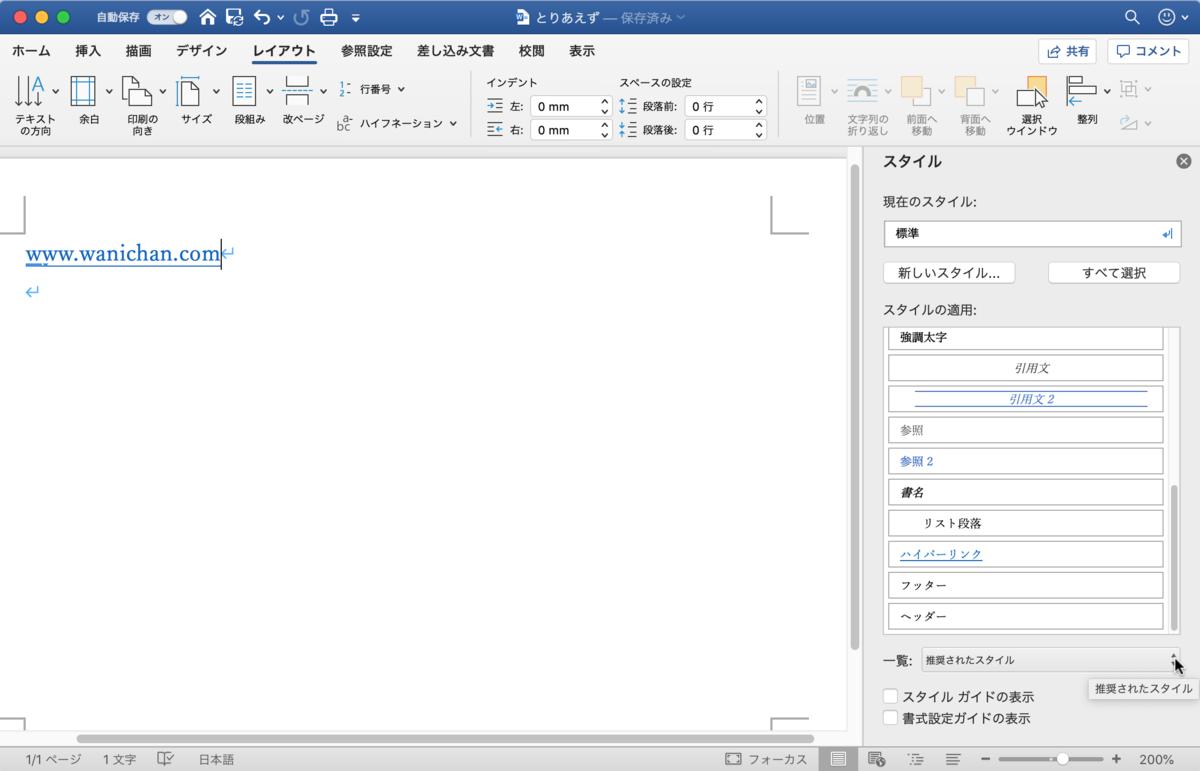 f:id:wanichan:20200328204415p:plain